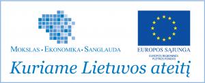 ERPF_Logo